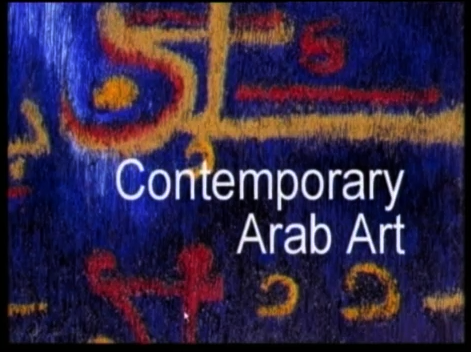 Contemporary Arab Art
